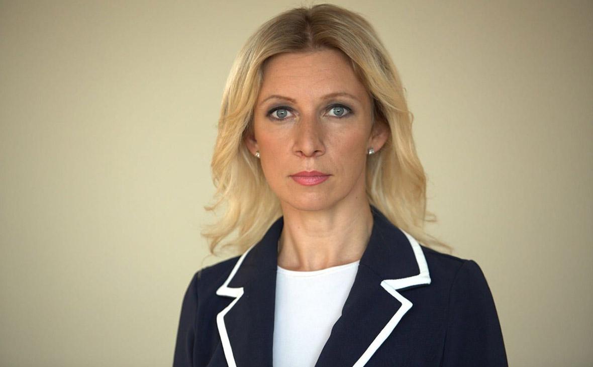 Захарова пообещала вызвать в МИД дипломатов США из-за постов о протестах