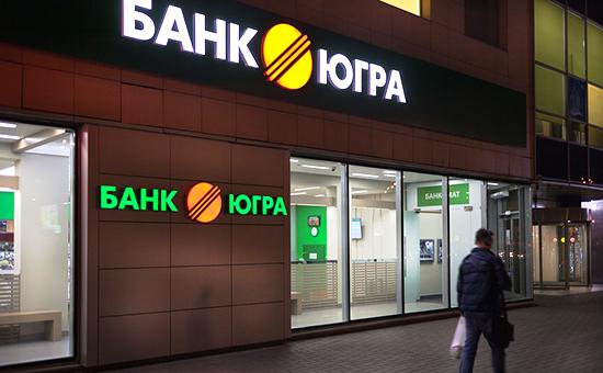 кредит наличными в банке возрождение