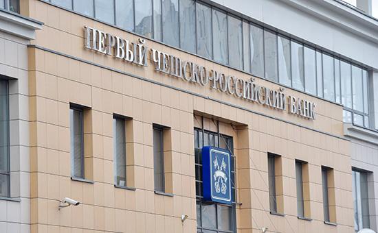 1 чешско российский банк вклады 2016 расчет тик forex