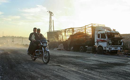 Уничтоженная машина гуманитарного конвоя подАлеппо, Сирия