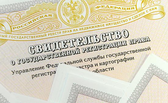 Бланки огосударственной регистрации права