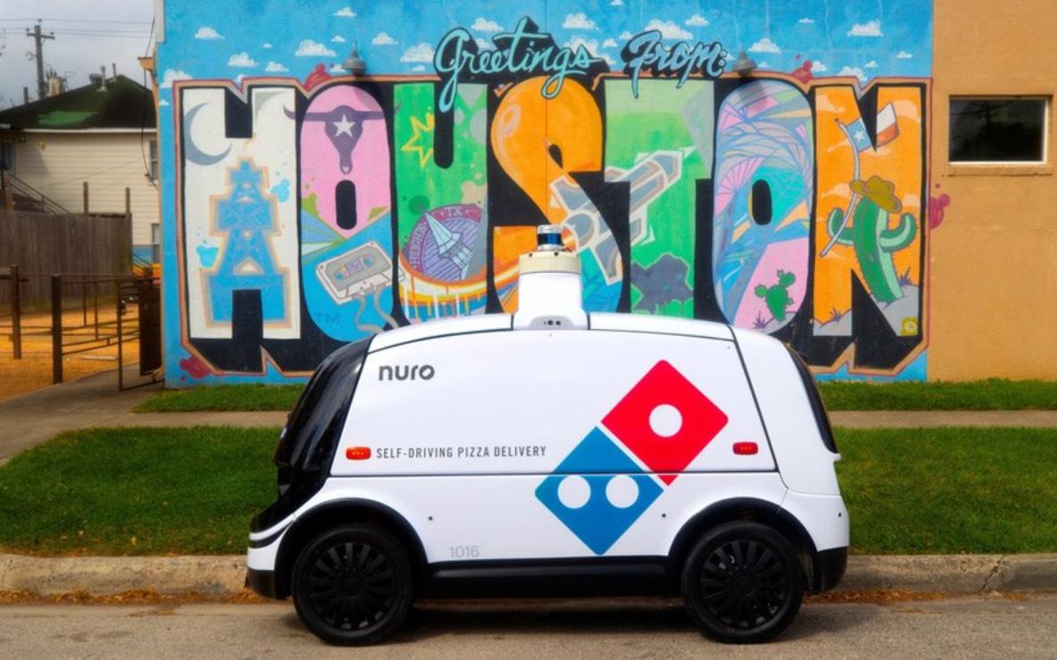 Фото:Dominos.com