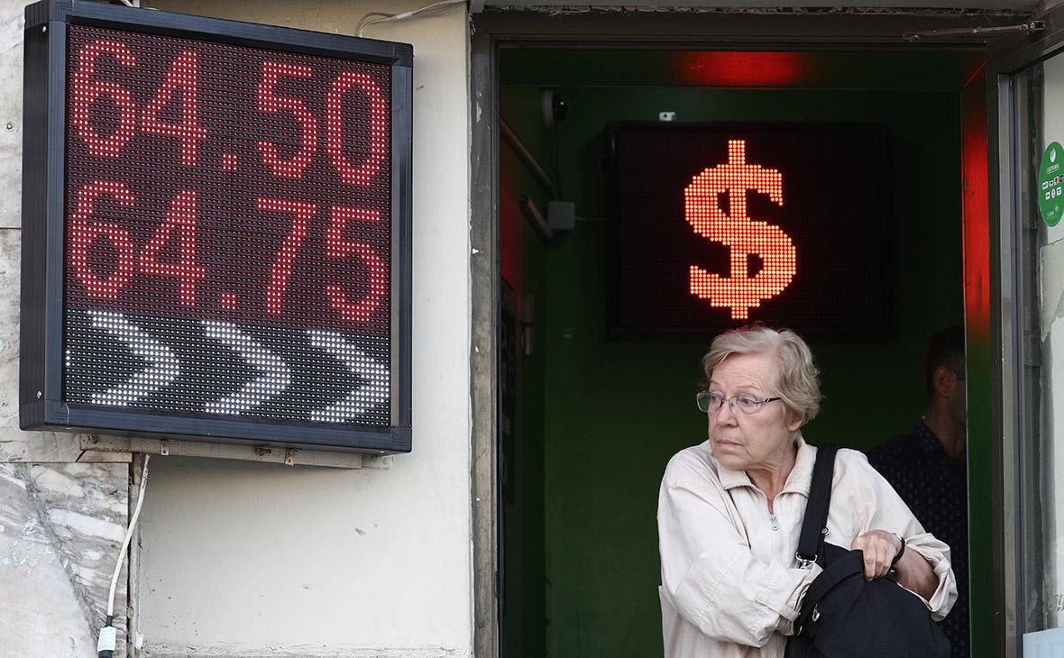 курс покупки евро в банках кредитного