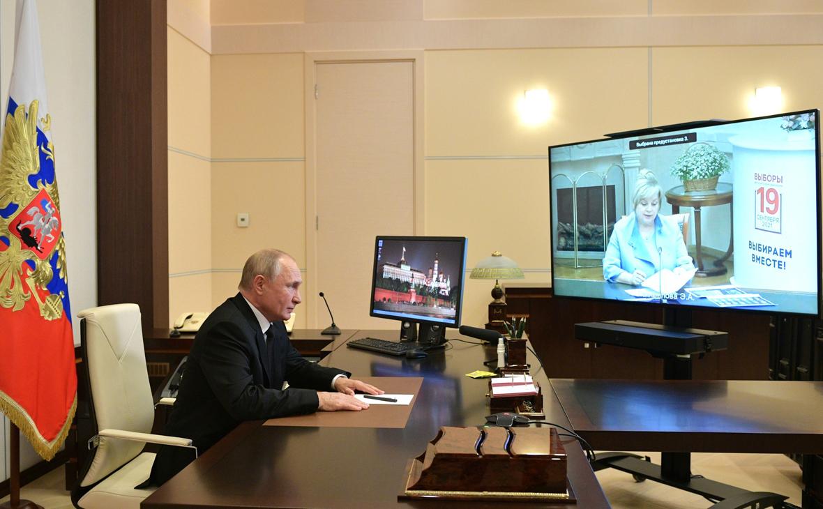 Владимир Путин на встрече с Эллой Памфиловой