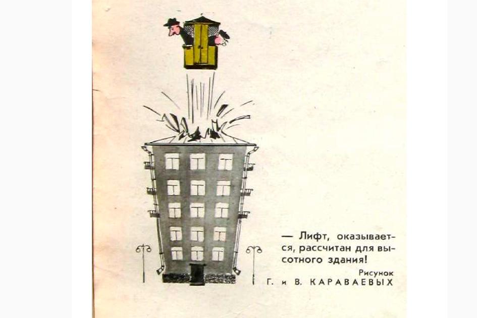 Выпуск журнала от 10 мая 1963 года