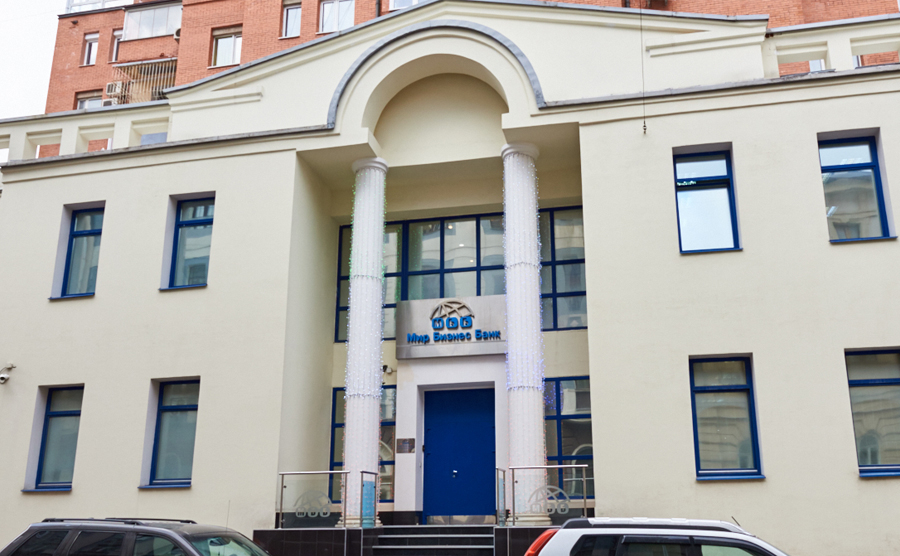 Здание Мир Бизнес Банка в Москве