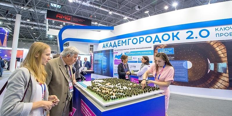 Фото: НовосибирскЭкспоцентр