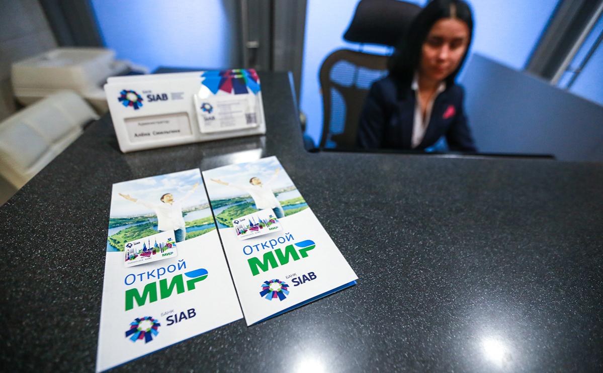 Мир запретит пополнять со своих карт иностранные электронные кошельки