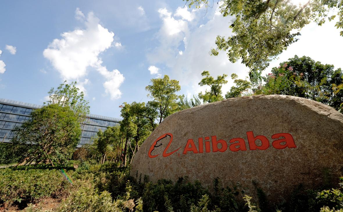 Фото:Alibaba