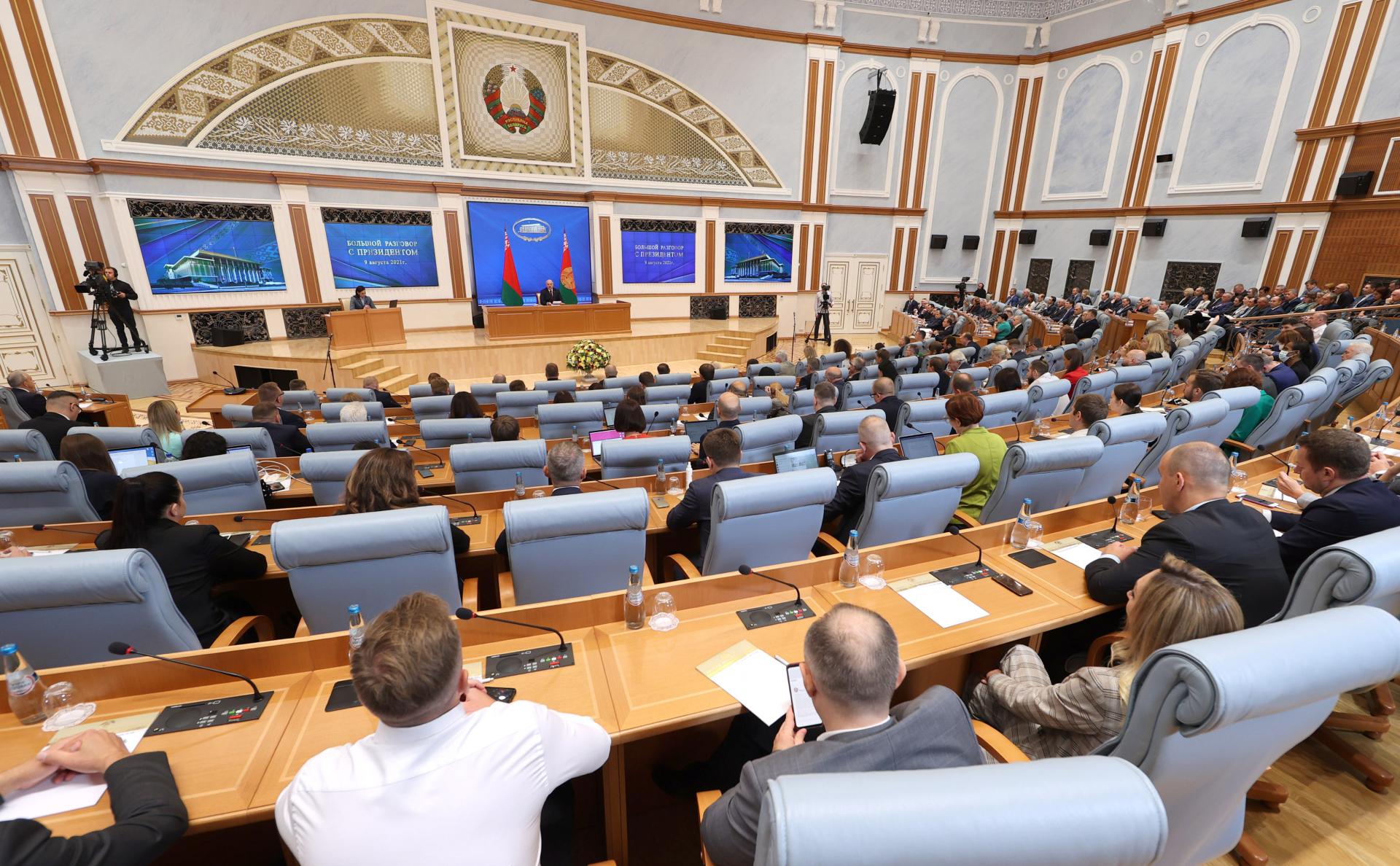 Пресс-конференция Александра Лукашенко