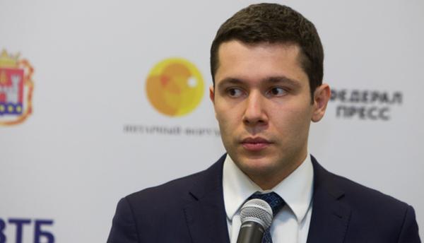 Антон Алиханов.