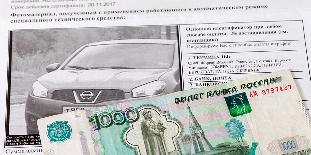 Акт передачи машины при продаже