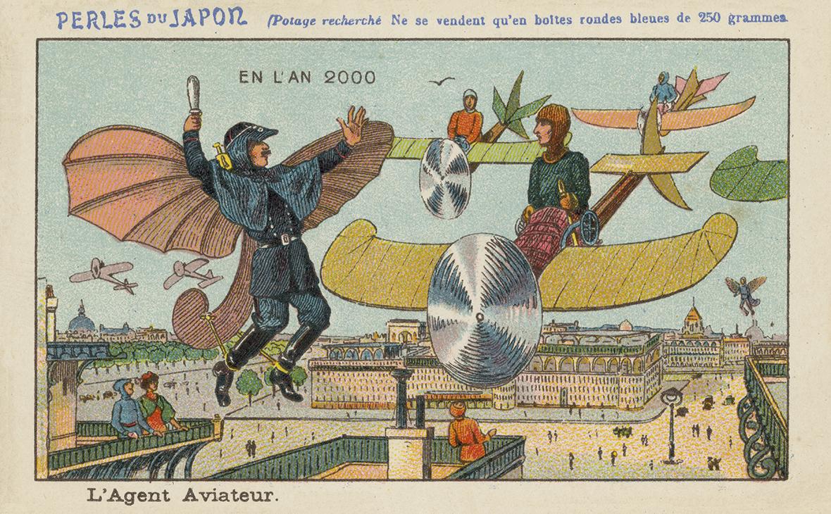 2000 год. Летучий полицейский. «Европейская школа», 19 век