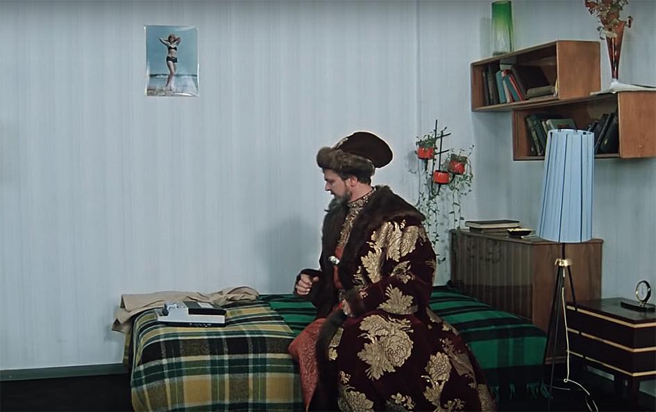 Кадр из фильма«Иван Васильевич меняет профессию»