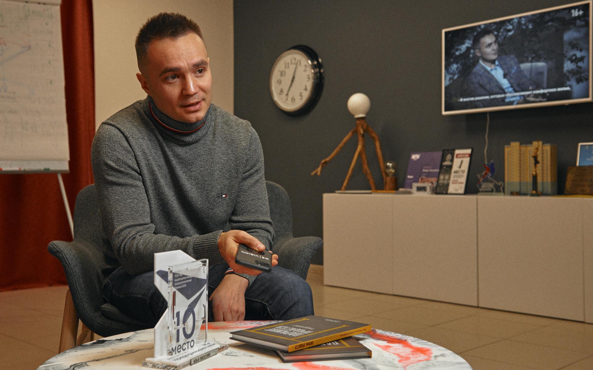 Илья Пискулин, CEO компании DeVision