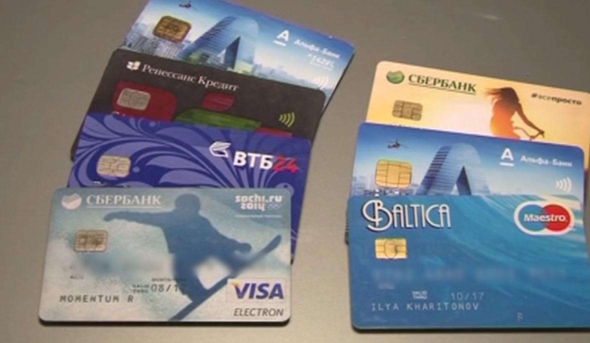 В Пермском крае существенно снижаются темпы выдачи кредитных карт