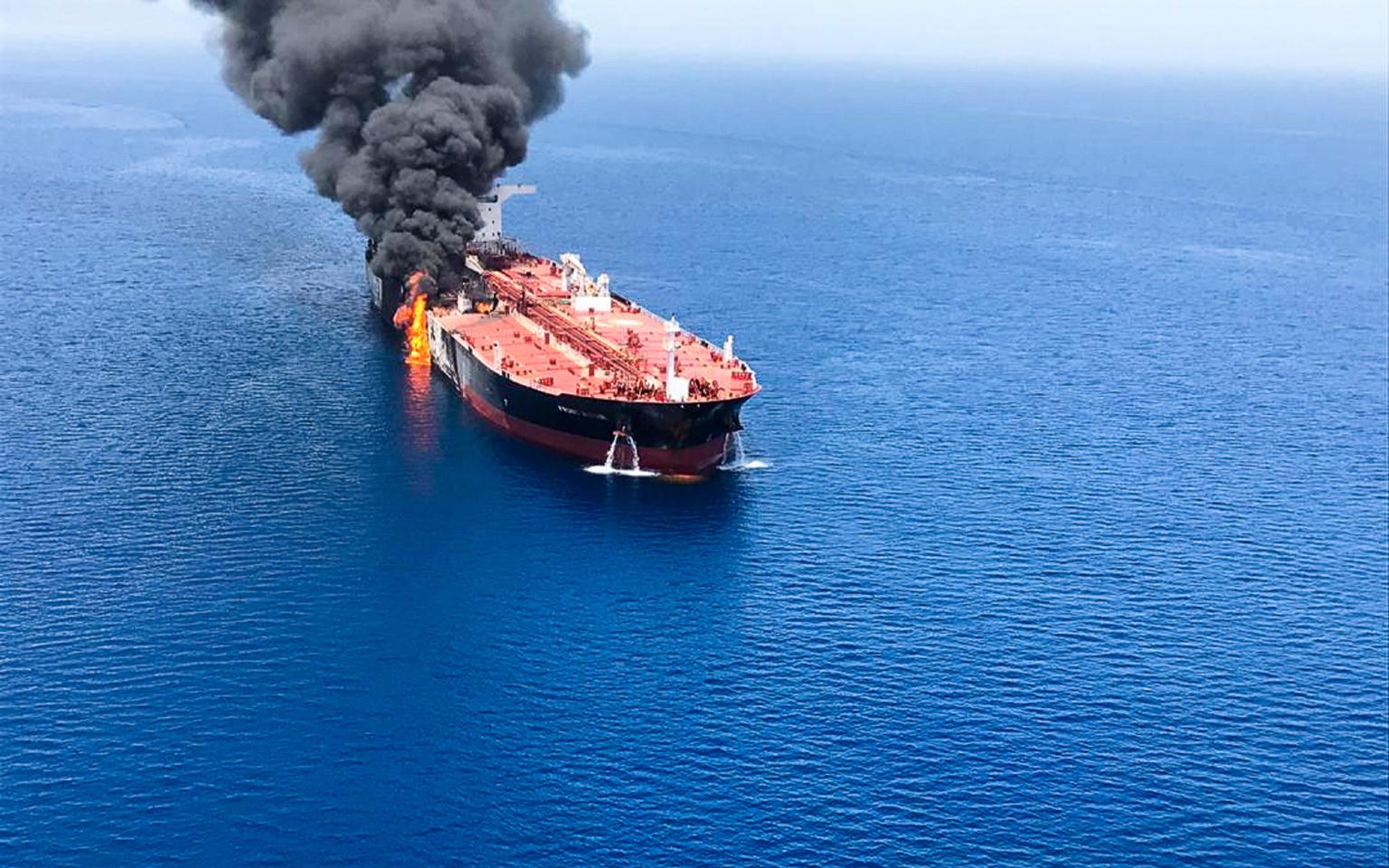 Фото: ISNA / AP