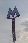 Фото: В 2012 году метро будут строить за МКАДом