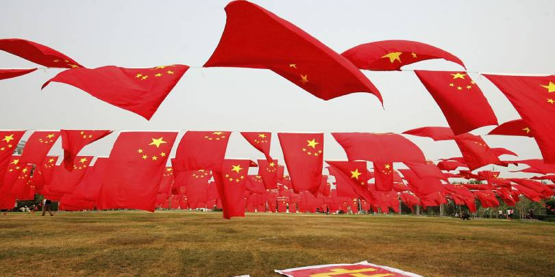 Фото: Guang Niu / Getty Images
