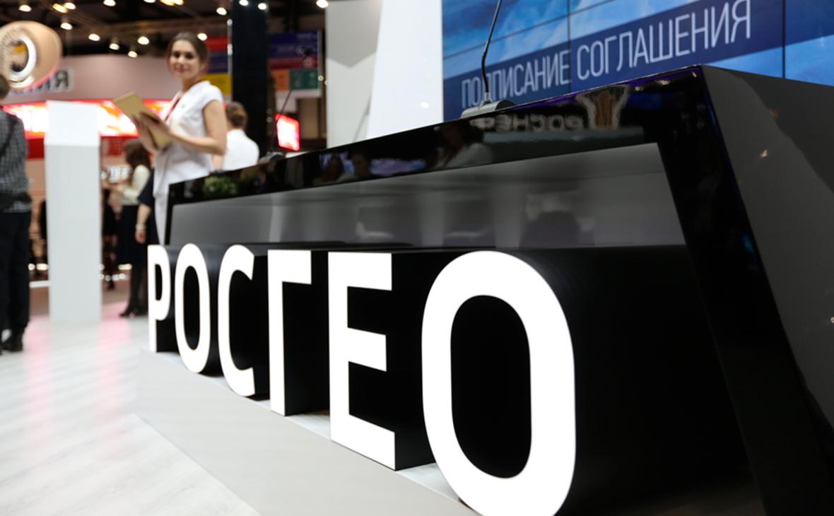 Фото: rosgeo.com