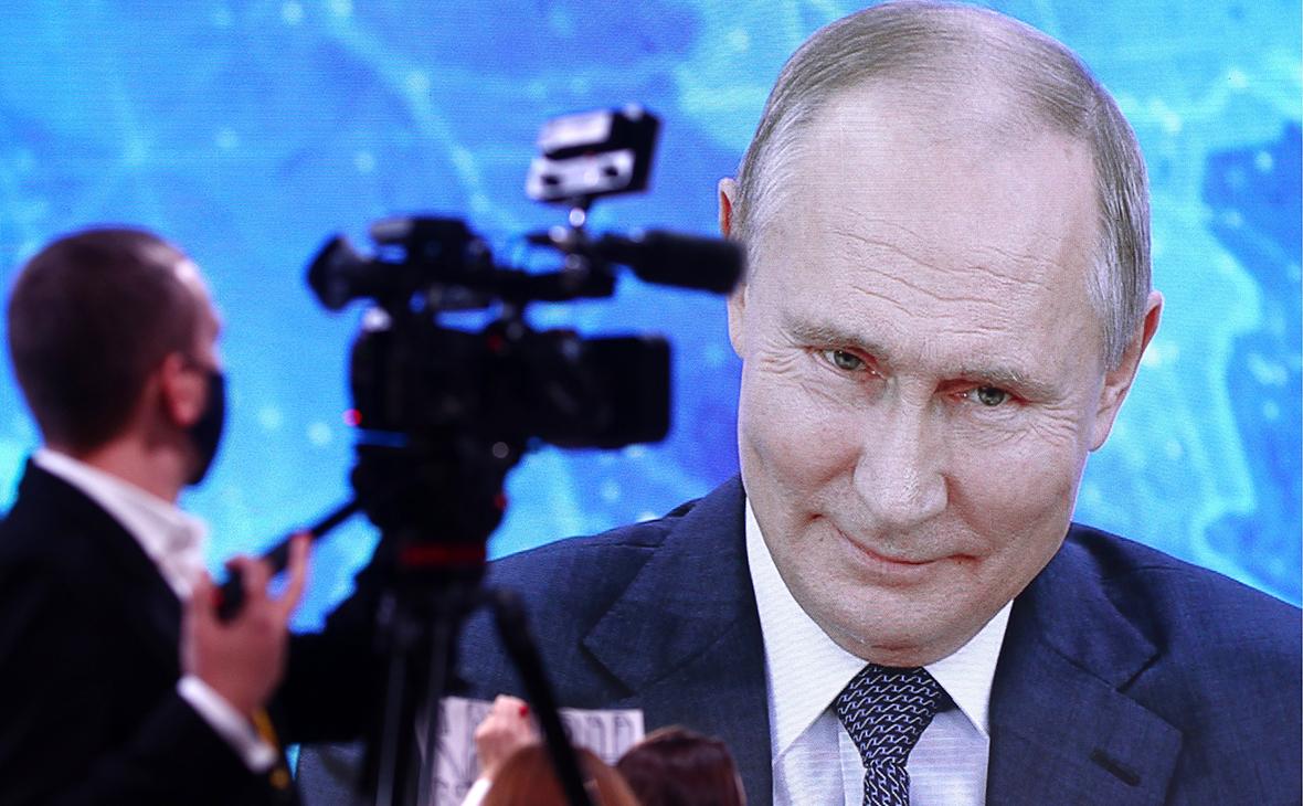 Владимир Путин в видеоформате участвует в ежегодной пресс-конференции