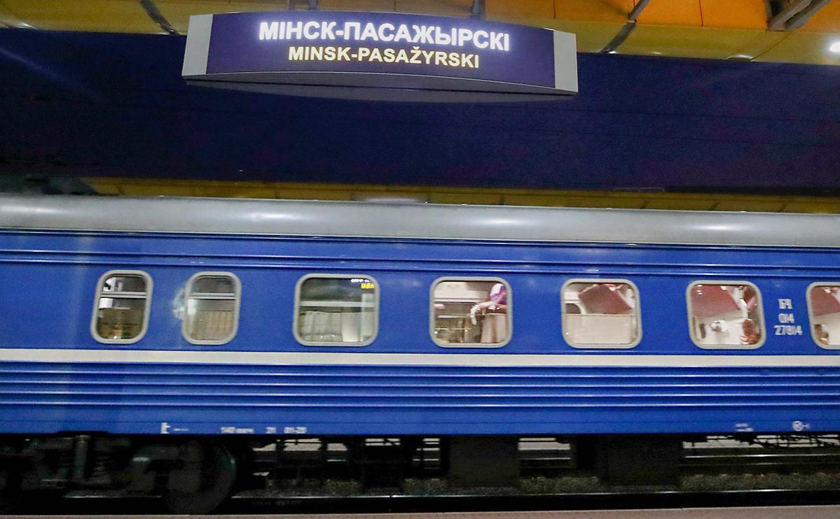 Между Белоруссией и Россией возобновилось движение поездов