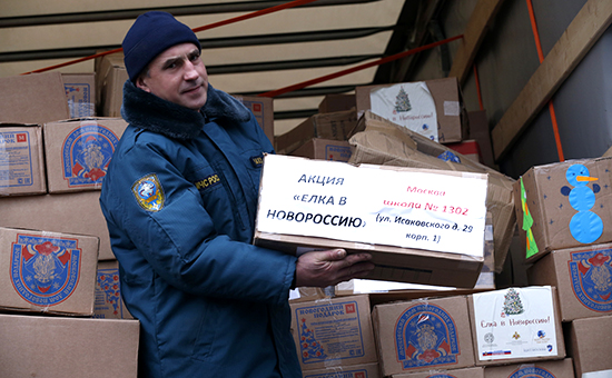 Десятый гуманитарный конвой для жителей юго-востока Украины