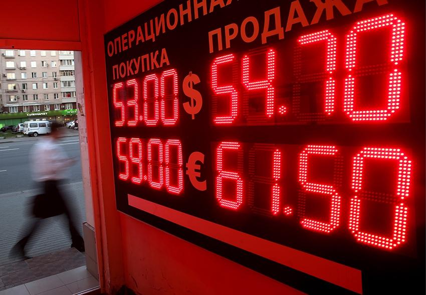 Фото:Валерий Шарифулин/ТАСС