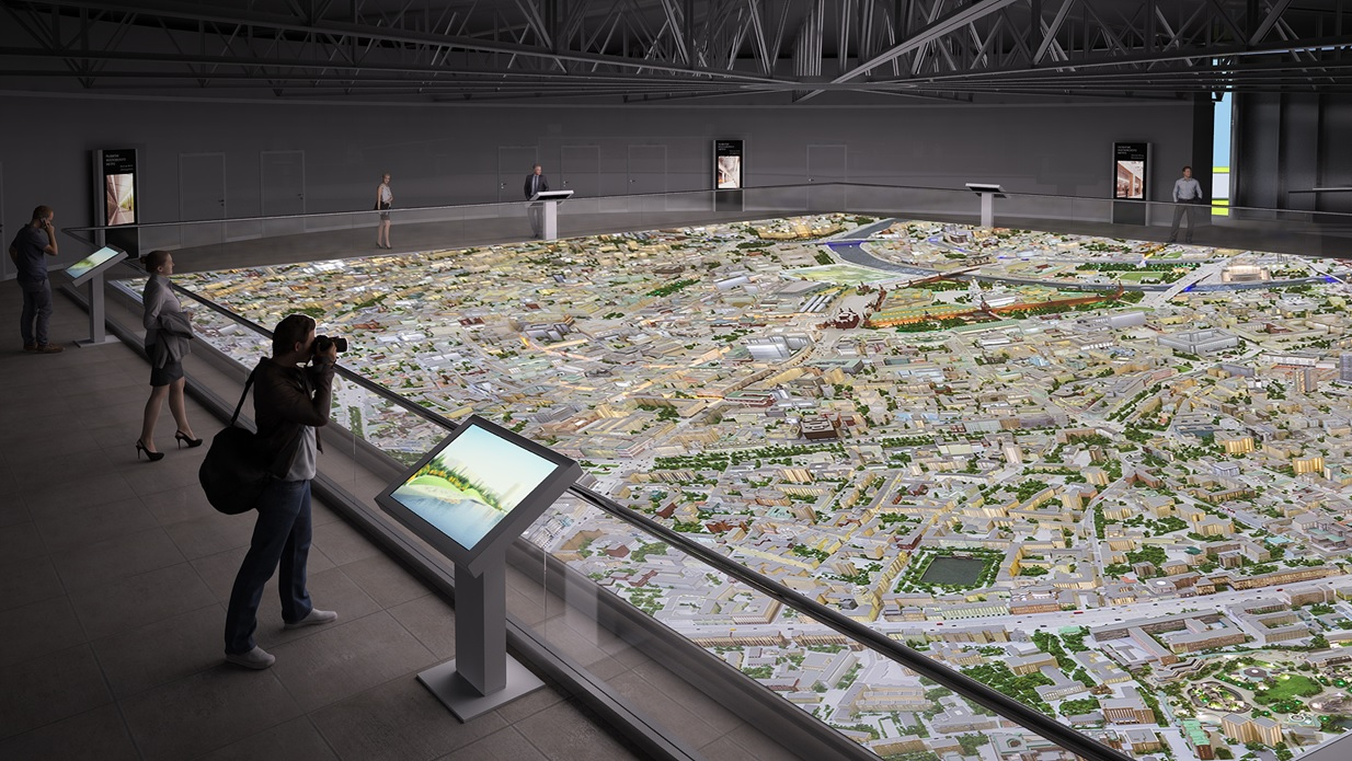 Фото:Комплекс градостроительной политики и строительства города Москвы