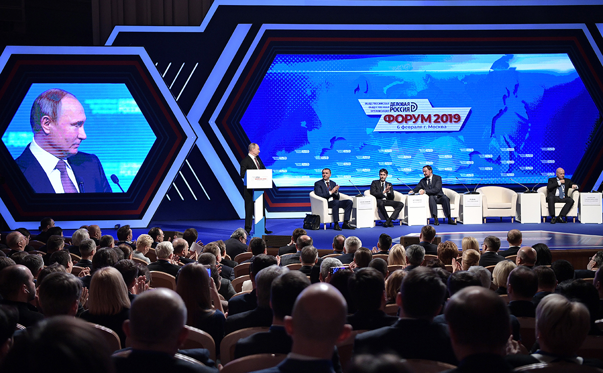 Владимир Путин на пленарном заседании «Роль бизнеса в достижении национальных целей развития» в рамках форума «Деловой России»