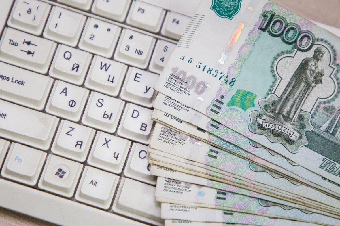 Деньги под залог участка калининград ломбард горизонт москва