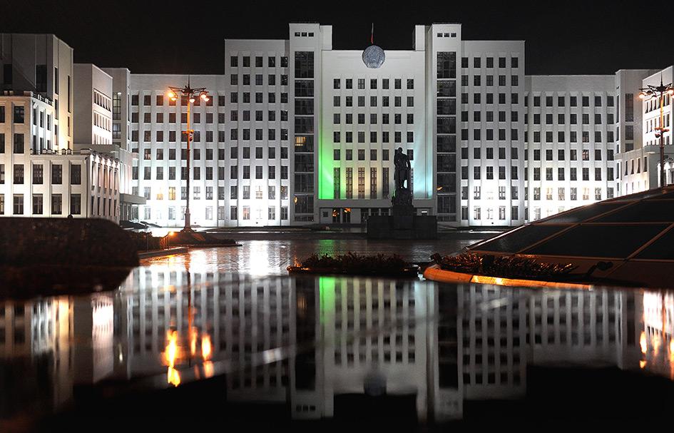 Минск. Дом правительства Республики Беларусь