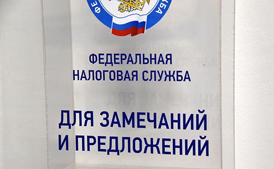 Фото: Коротченко Максим/ТАСС