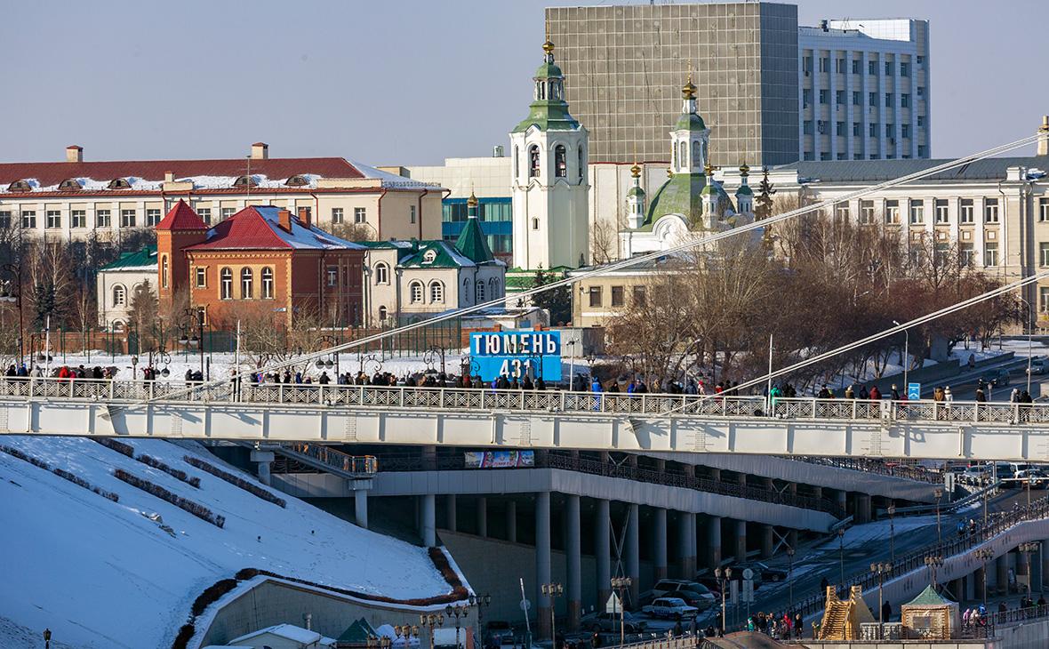 Сургут и Тюмень оказались комфортнее Москвы и Петербурга для жизни