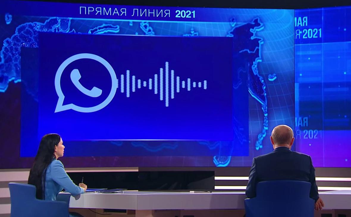 СК начал проверку после жалобы пенсионера Путину