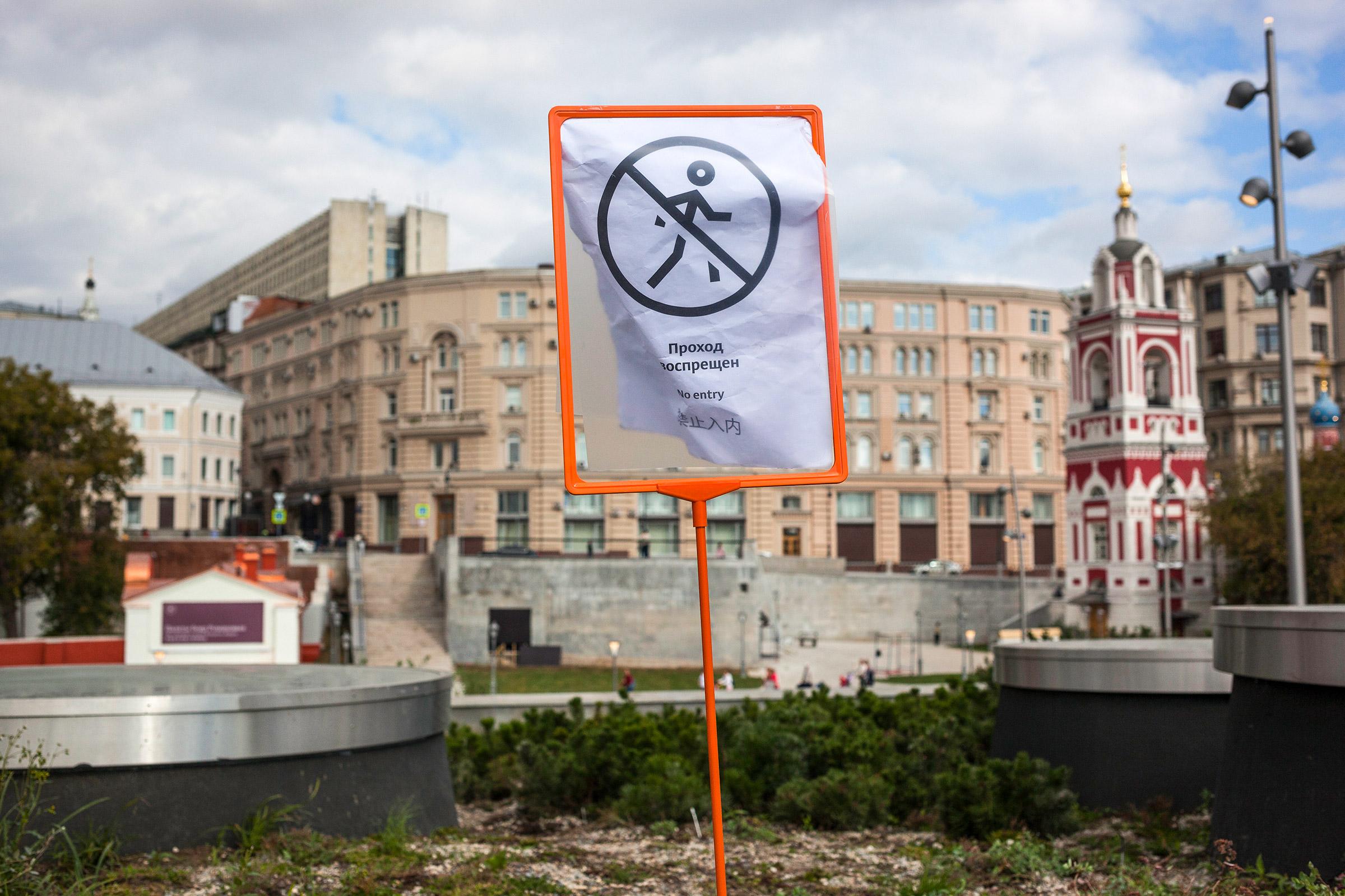 9 сентября в Москве на месте снесенной гостиницы «Россия», недалеко от стен Кремля, Владимир Путин торжественно открыл парк «Зарядье»