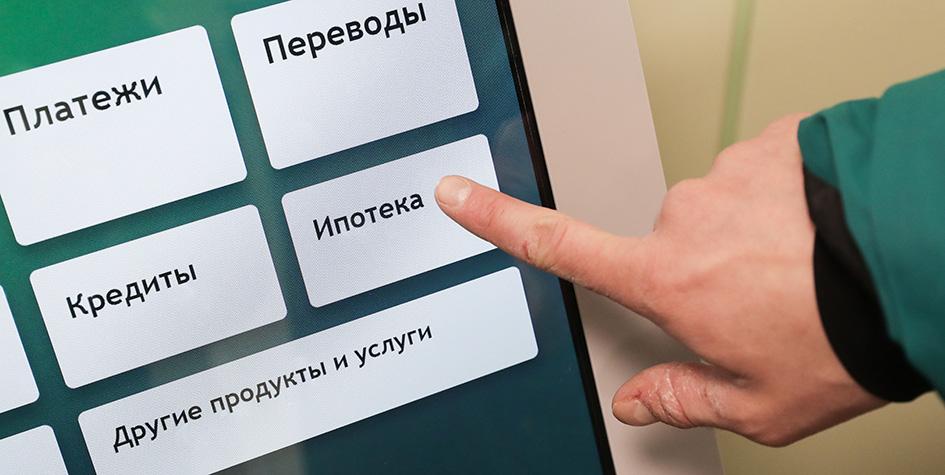 мтс микрозайм онлайн