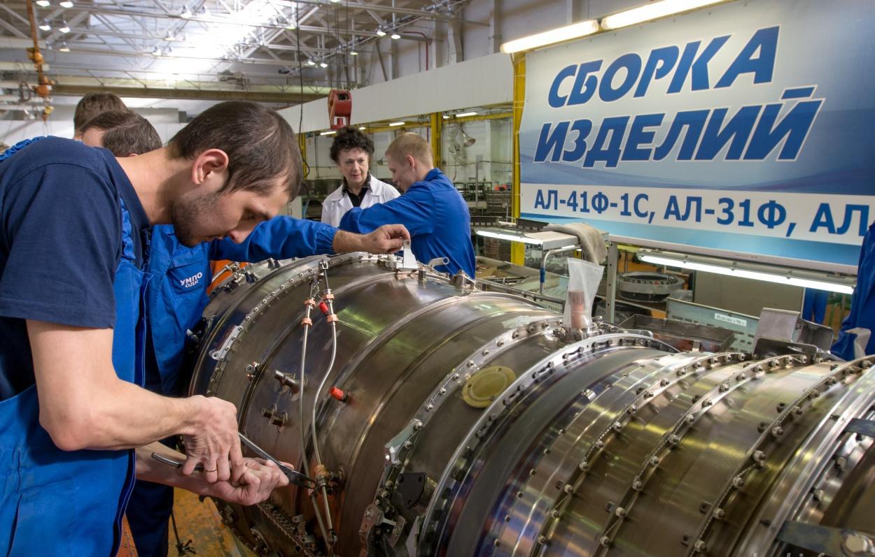 УМПО заказывает проект техперевооружения за 33 млн рублей ...