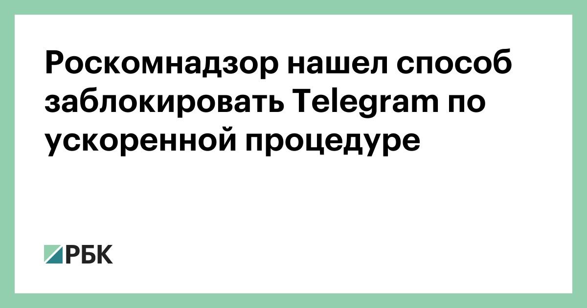 Telegram proxy for Russian users (Проксики для телеграмчика