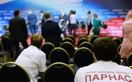 Форум Демократической коалициивМоскве. 2015 год