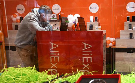 Шоу-рум компании AliExpress на Ленинградском вокзале в Москве