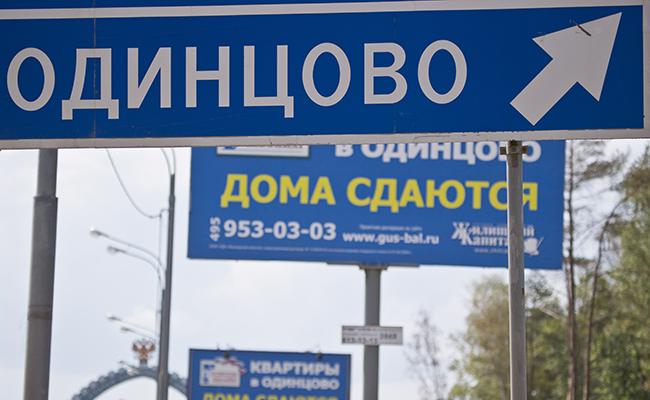 Фото: ТАСС/ Артем Геодакян