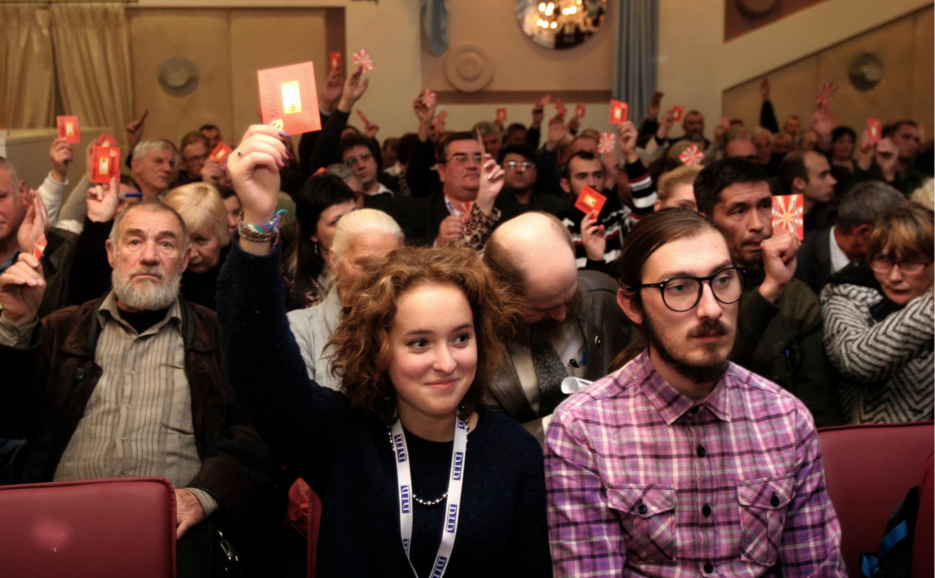 Участники учредительной конференции компартии ДНР. Архив, октябрь 2014 года
