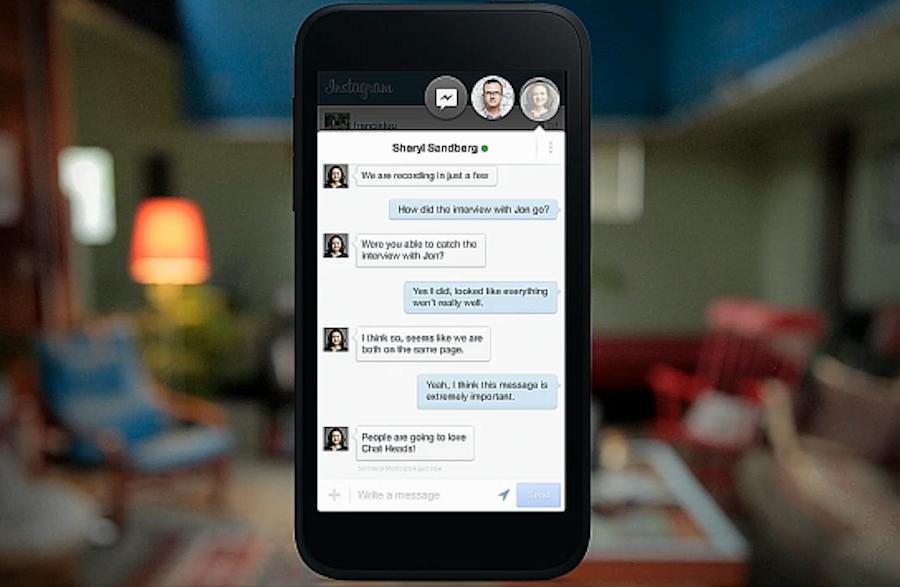 Смартфон HTC First с Facebook Home