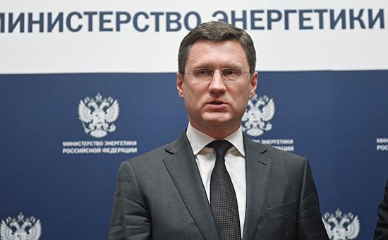 Министр энергетики Александр Новак
