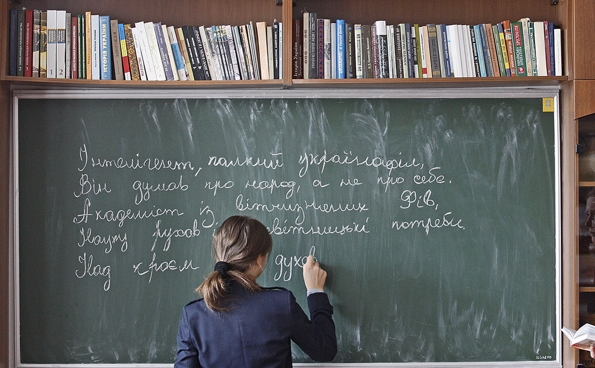 В Киеве предложили «избавиться от кириллицы и перейти на латиницу»
