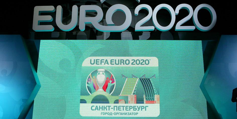 Россию и Украину разведут при жеребьевке квалификации Евро-2020