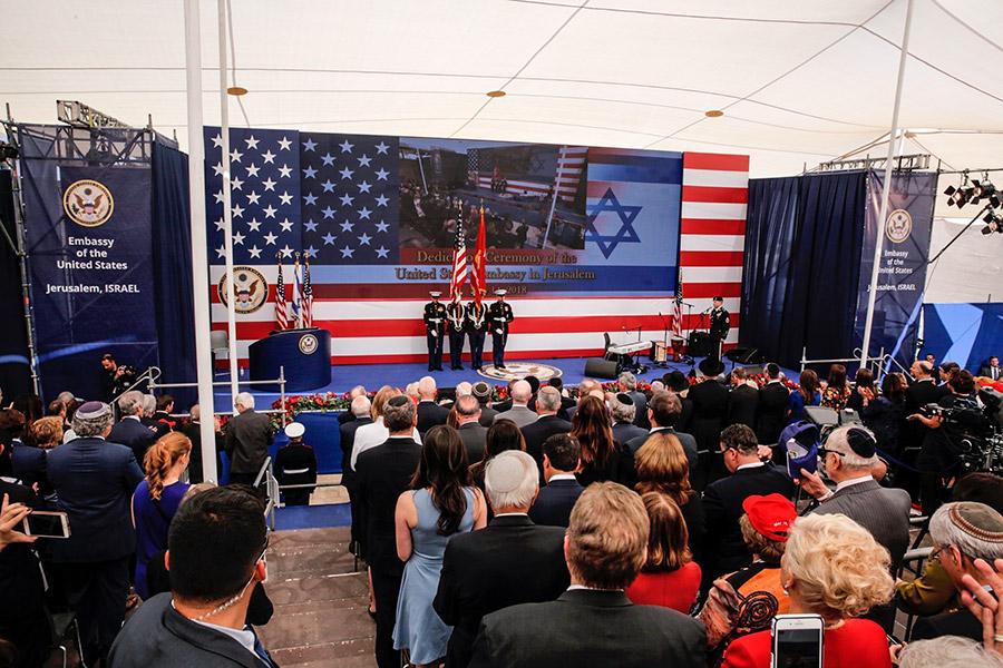 14 мая в Иерусалиме было открыто посольство США. Ранее диппредставительство находилось в Тель-Авиве.