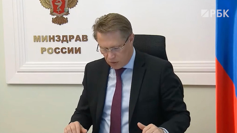 В России стартовала повторная вакцинация от коронавируса