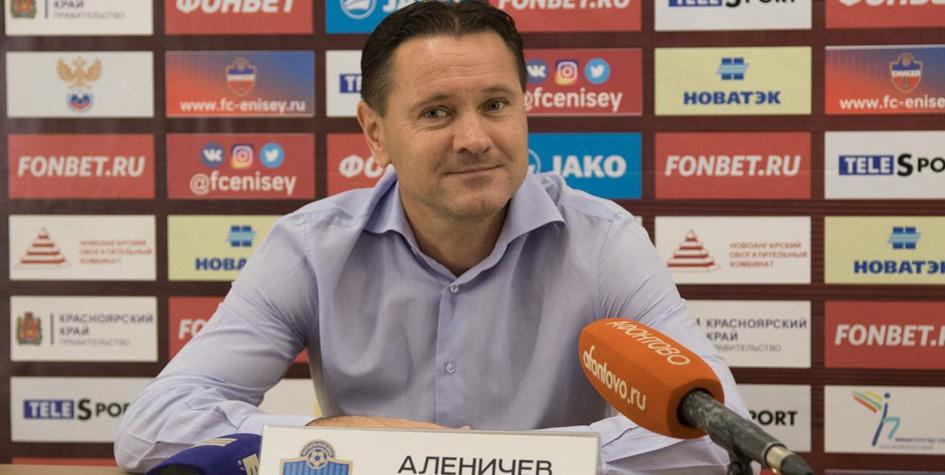 Главный тренер «Енисея» Дмитрий Аленичев может вернуться в «Арсенал»